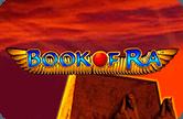 Азартные игры на автомате Book of Ra