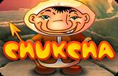 популярный игровой автомат Чукча