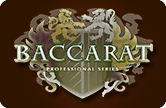 Играть бесплатно в слот Баккара Про Серия