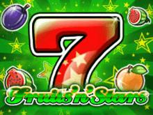 Поиграть в онлайн игровые автоматы Фрукты И Звезды