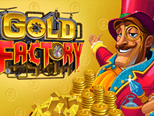 Золотая Фабрика – автомат на рубли