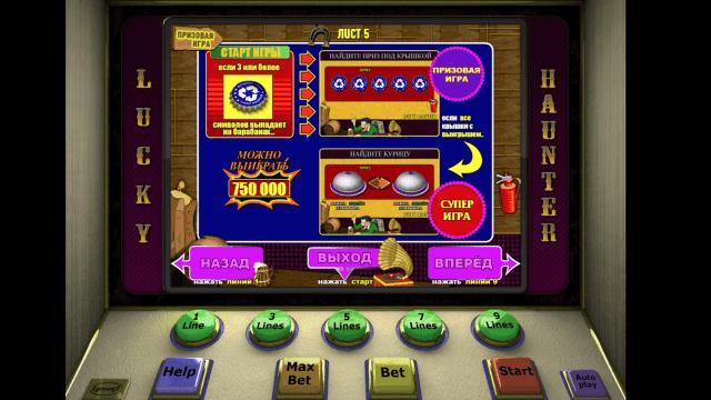 Играть бесплатно в игровой автомат hunter гномы играть бесплатно игровые автоматы