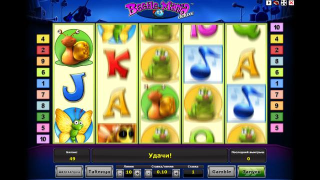 Играть в игровые автоматы жуки бесплатно и без регистрации mystic dreams игровой автомат