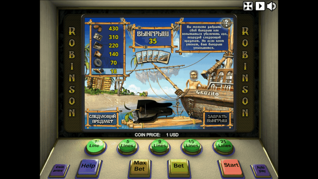 Игровые автоматы робинзон бесплатно и без регистрации игровой автомат пирамиды играть i